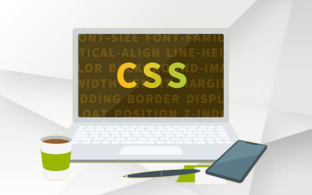 CSS(カスケーディングスタイルシート)について