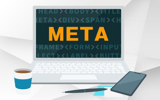Webサイトの情報を検索エンジンやブラウザに伝えるmeta要素について